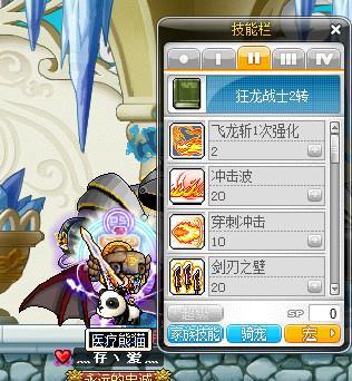 《冒险岛》狂龙战士一到四转技能加点_乐游网