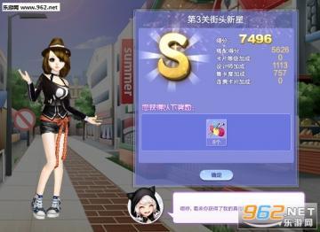qq炫舞时尚旅行挑战41期街头新星sss搭配攻略