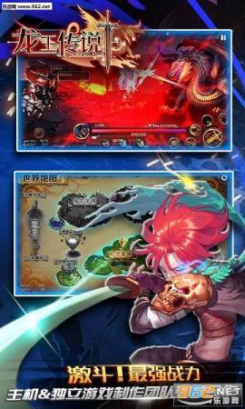 龙王传说无限金币钻石版v1.0.1.00截图3