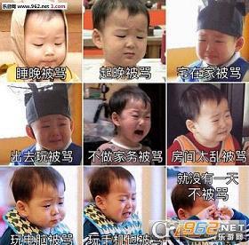 宋民国暑假放假在家表情包下载_乐游网手机下载站