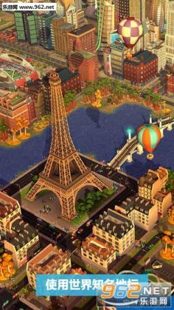 模拟城市我是市长中文国服官方版v8.1706截图0