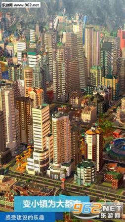 模拟城市我是市长中文国服官方版v8.1706截图4